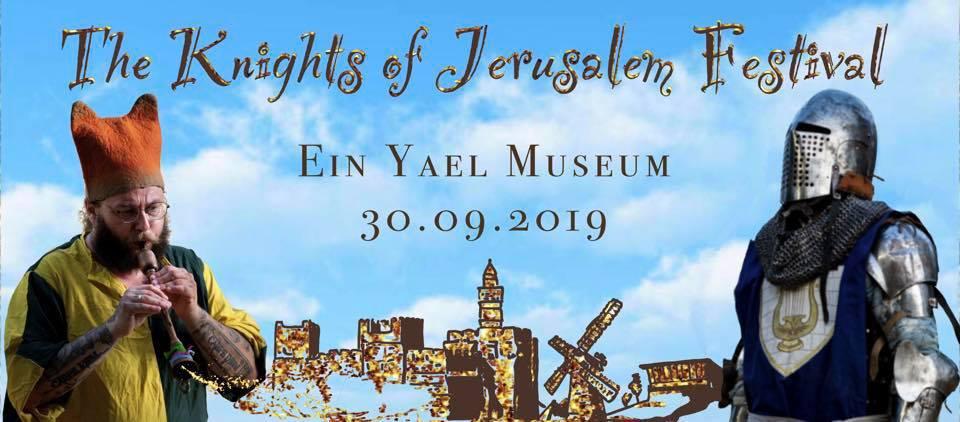 "Фестиваль ""Рыцари Иерусалима 2019 - Донна Грация"""