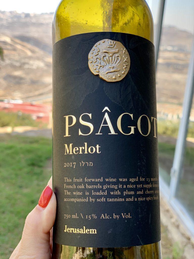 винодельня Псагот